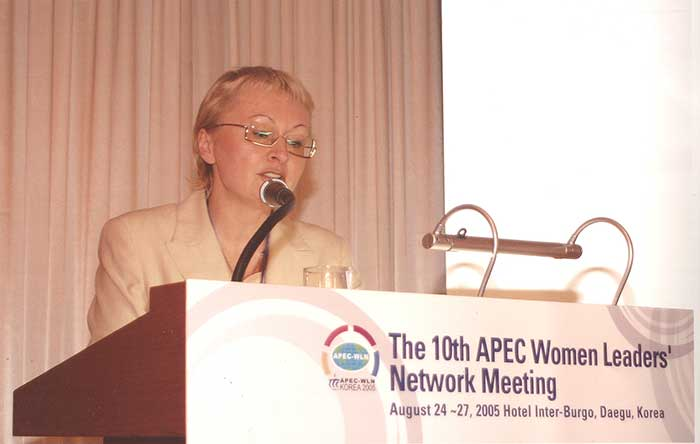APEC Women Leaders Network Meeting In Korea, 2005