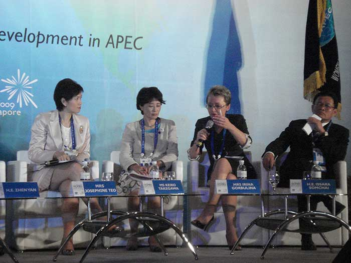 APEC Women Leaders Network Meeting At Singapore, 2009