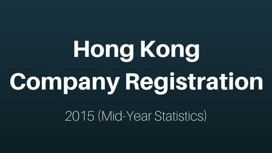 HK Company Reg