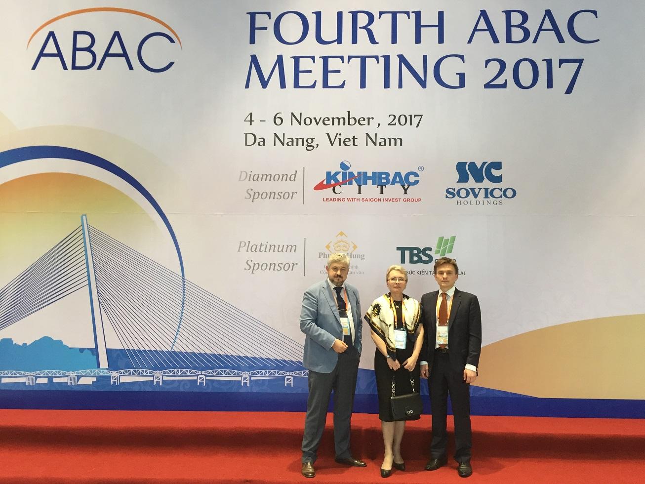 APEC 2017, 4th ABAC Meeting In Da Nang, Vietnam
