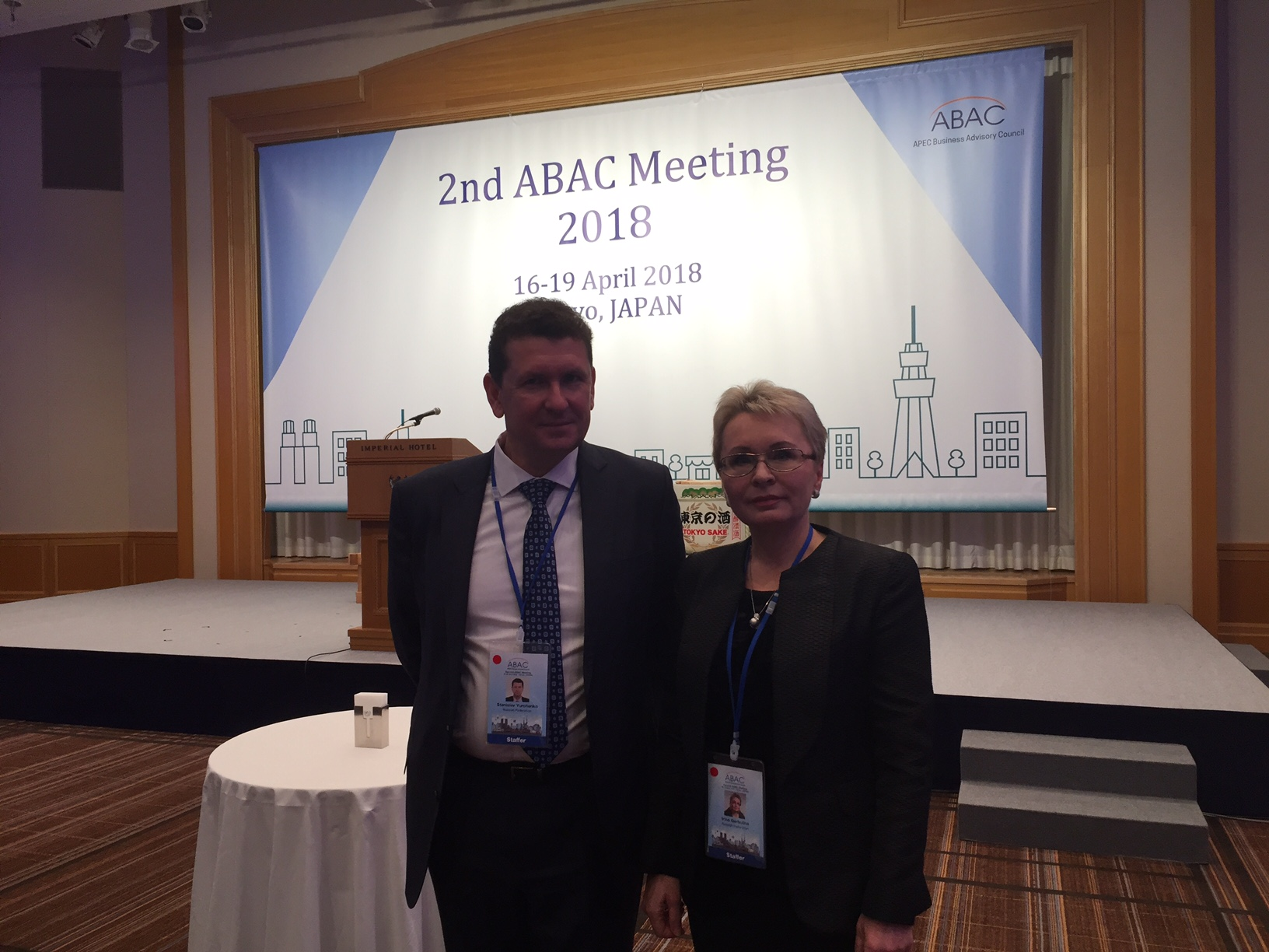 2018 2nd APEC Business Advisory Council (ABAC) Meeting In Tokyo, Japan